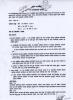कार्य विवरण,बुझाउनुपर्ने दस्तुर, पारिश्रमिक र सेवाका शर्तहरु